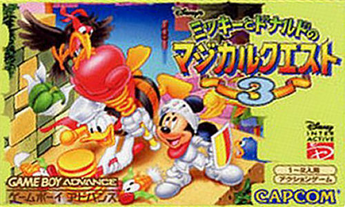 Disney's Magical Quest 3 Starring Mickey and Donald (J)(Eurasia)