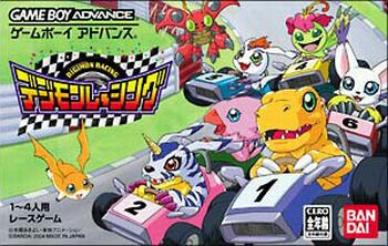 Digimon Racing (J)(Eurasia)