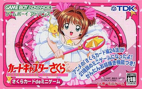 Card Captor Sakura - Sakura Card de Mini Game (J)(Cezar)