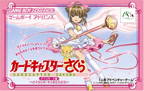 Card Captor - Sakura Card Friends (J)(Cezar)