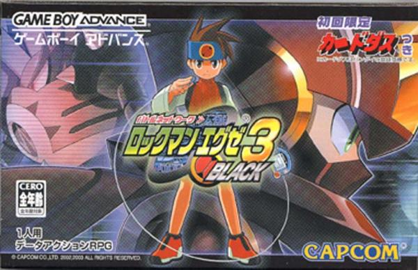 Battle Network RockMan EXE 3 Black (J)(Cezar)