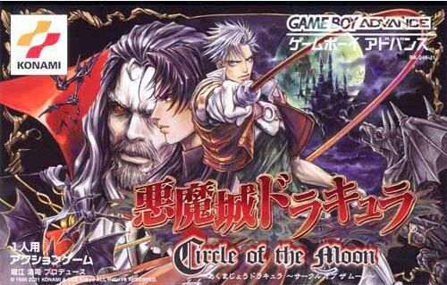 Akumajou Dracula - Circle of the Moon (J)(Capital)
