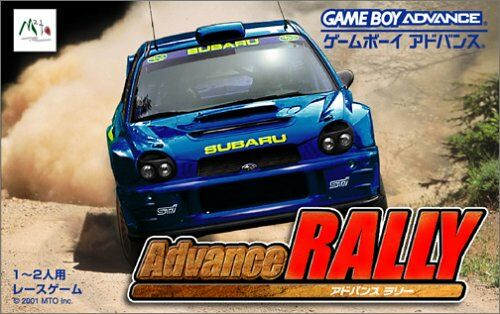 Advance Rally (J)(Eurasia)