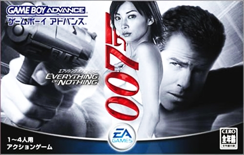 007 - Everything or Nothing (J)(Rising Sun) Game