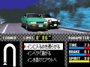 Jogo Initial D : Another Stage Online Gratis