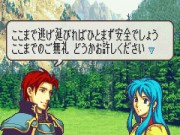 Fire Emblem : The Sacred Stones (prototype)