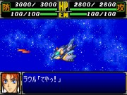 Super Robot Taisen R Game