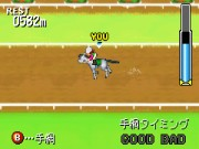 Narikiri Jockey Game : Yuushun Rhapsody