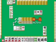 Minna no Soft Series : Minna no Mahjong