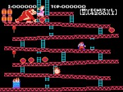 Classic NES Series : Donkey Kong