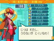 Rockman EXE 4.5 : Real Operation