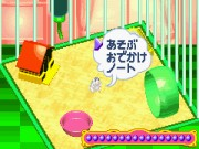 Nakayoshi Pet Advance Series 1 : Kawaii Hamster