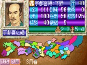 Nobunaga no Yabou on GBA