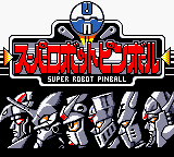 Super Robot Pinball (Japan)