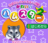 Nakayoshi Pet Series 5 - Kawaii Hamster 2 (Japan)