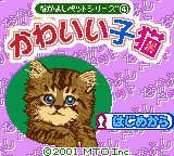 Nakayoshi Pet Series 4 - Kawaii Koneko (Japan)