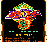 Medarot 3 - Kuwagata Version (Japan)