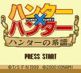 Hunter X Hunter - Hunter no Keifu (Japan)