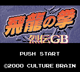 Hiryuu no Ken - Retsuden GB (Japan)