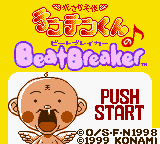 Hanasaka Tenshi Tenten-kun no Beat Breaker (Japan)
