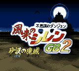 Fushigi no Dungeon - Fuurai no Shiren GB2 - Sabaku no Majou (Japan)