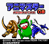Animastar GB (Japan) Game