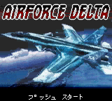 AirForce Delta (Japan) Game