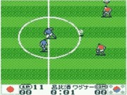 International Superstar Soccer 1 Game