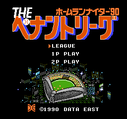Home Run Nighter '90 - The Pennant League (Japan)