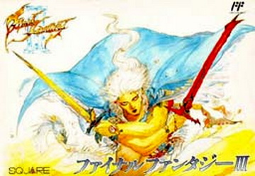 Final Fantasy III (Japan) game