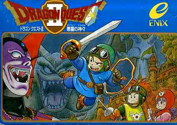 Dragon Quest II - Akuryou no Kamigami (Japan) game