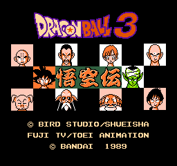 Dragon Ball 3 - Gokuu Den (Japan)