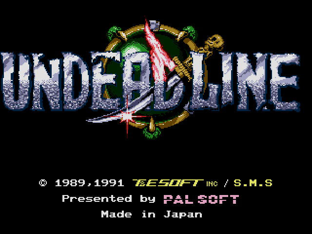 Undead Line (Japan) [En by MIJET v20070903]