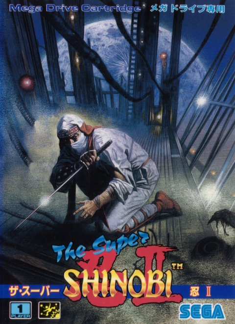 Super Shinobi II, The (Japan) (Beta)