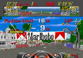 Super Monaco GP (World) (En,Ja) (MPR-13215)