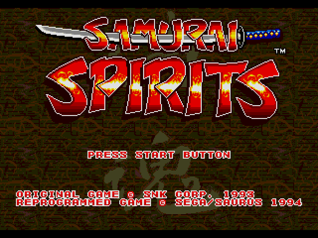 Samurai Spirits (Japan) on sega