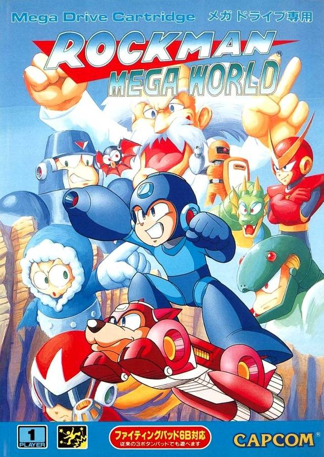 Rockman Mega World (Japan) (Alt)