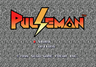 Pulseman (Japan) [En by MIJET v20070226]