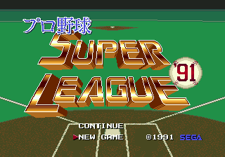 Pro Yakyuu Super League '91 (Japan)