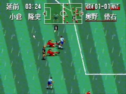J. League Pro Striker Final Stage (Japan)