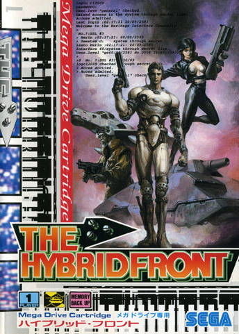 Hybrid Front, The (Japan) (Beta)