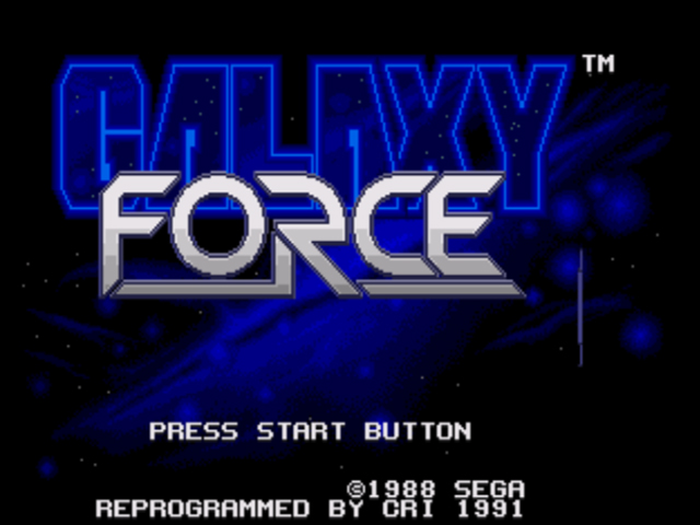 Galaxy Force II (World) (Rev B)