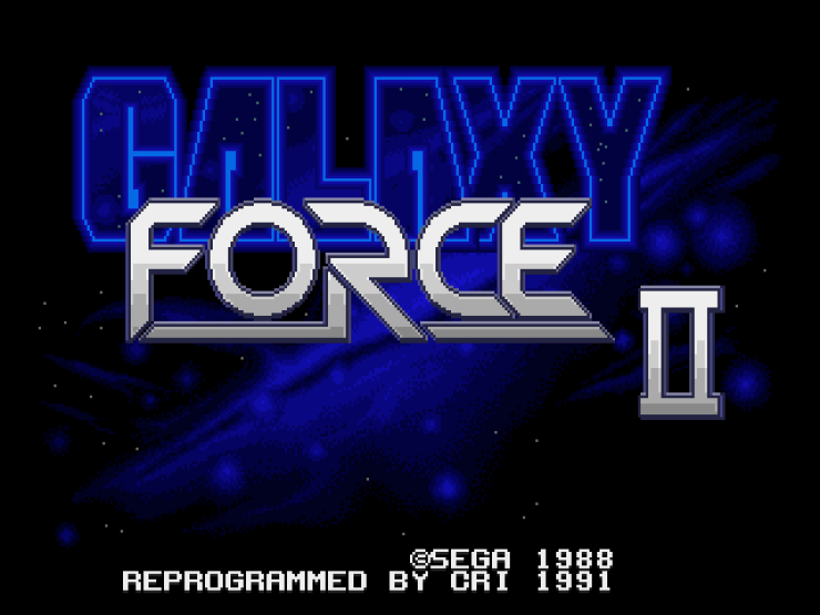 Galaxy Force II (World)