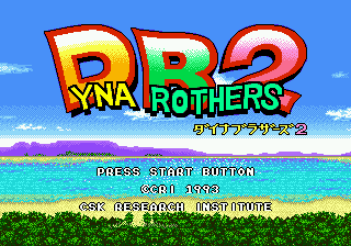 Dyna Brothers 2 (Japan)
