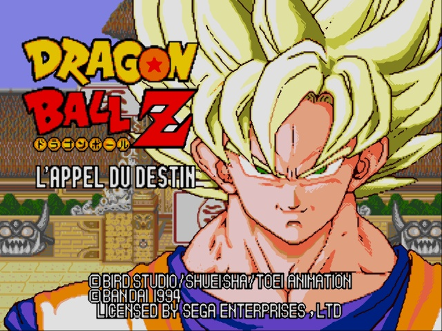 Dragon Ball Z - L'Appel du Destin (France) [En by DBZGame v0.95a] (Incomplete)