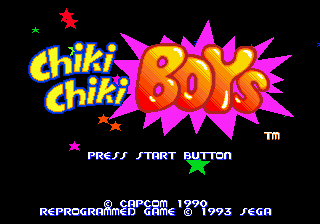 Chiki Chiki Boys (USA, Europe)