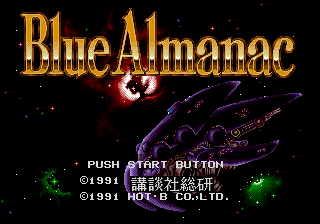 Blue Almanac (Japan)
