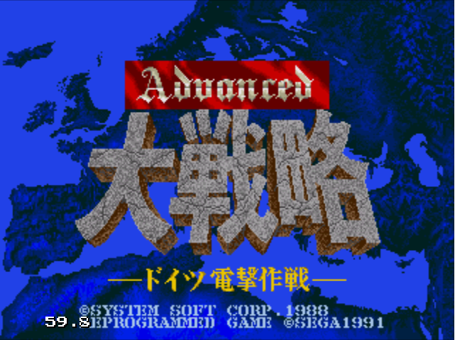 Advanced Daisenryaku - Deutsch Dengeki Sakusen (Japan) (Rev A) [En by Nebelwurfer v0.95] (~Advanced Military Commander) (Incomplete)