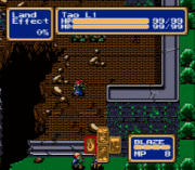 Shining Force – Cheater's Edition Game