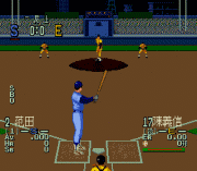 Shi Jie Zhi Bang Zheng Ba Zhan – World Pro Baseball 94 Game